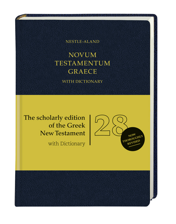 Greek New Testament with Greek-English dictionary